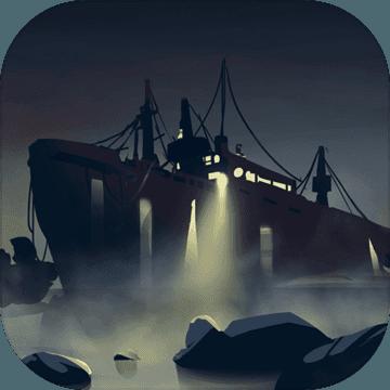 诡船谜案正式版