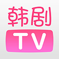 韩剧TV全粉色旧版